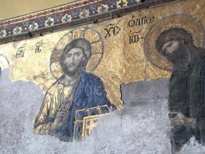 Jesus gold mosaic Hagia Sofia Istanbul